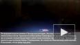 Жители Хакасии увидели, как падает метеорит