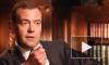 Медведев одним словом описал свои дела на посту заместителя председателя Совета безопасности
