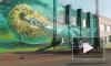 Петербуржцам покажут работы Бэнкси и стрит-арт со всей России