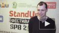 """Комики с ТНТ о петербургской аудитории:""""такая публика, ..."""