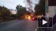 Сегодня вечером загорелся автобус в Астрахани