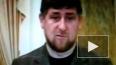 Чеченские боевики взяли на себя ответственность за ...