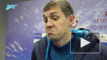 Дзюба после матча с ЦСКА
