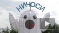 """Руководство """"ВКонтакте"""" попросило заменить граффити-порт ..."""
