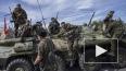 Новости Новороссии: по всей линии фронта продолжаются ...