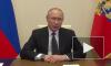 Путин 9 мая выступит с обращением к гражданам