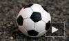 Зенит проиграл кипрскому АЕЛу в матче Лиги чемпионов