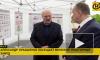 """Лукашенко высказался о """"вертолетных деньгах"""""""