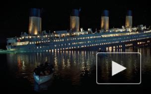 """Ученые рассказали о состоянии """"Титаника"""""""