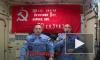 Космонавты с МКС поздравили россиян и ветеранов с Днем Победы
