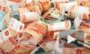 Курс доллара на 31 марта 2014 года: перед началом торгов в Москве сложился позитивный внешний фон
