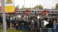 25-метровый живой логотип РЖД появился на Дворцовой