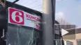 В Саратове маршрутный автобус с пассажирами врезался ...