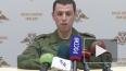 Украинские войска обстреляли окраины Горловки