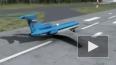 Пилоты разбившегося Як-42 могли забыть про стояночный ...