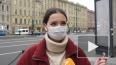 Опрос: большинство петербуржцев ждут раздачи бесплатных ...