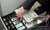 Арестован вор, похитивший больше 400 тыс рублей из сейфа в кафе