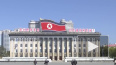 Сеул призвал КНДР не проводить испытание нового стратеги...