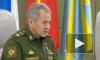 Шойгу рассказал об упадке в отношениях России и НАТО