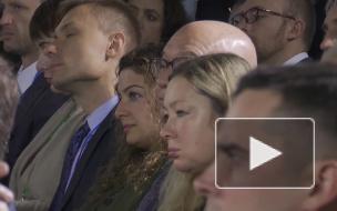 Зеленский выбрал нового главы СБУ в Крыму