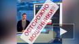 У россиян попытались украсть деньги с помощью новостей ...