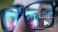 Роспотребнадзор посоветовал петербуржцам снимать очки пр...