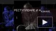 Театральный фестиваль Достоевского в Новгородской ...