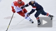 Президент Путин ждет победы сборной России по хоккею; ...