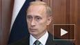 Кремль опубликовал серию фотографий к 20-летию президент ...