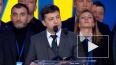 Зеленский приехал в Донбасс в День вооруженных сил ...
