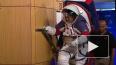 Российские космонавты впервые за 13 лет выйдут в открыты...