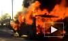 Видео: под Новороссийском полностью сгорел микроавтобус