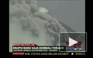 Вулкан Мерапи начал извергаться в третий раз