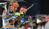 Женская эстафета по биатлону завершилась победой сборной Чехии