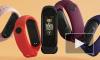 Фитнес-браслет Xiaomi Mi Band 5 позволит совершать бесконтактную оплату