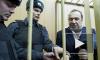 В интернет попало видео ареста Батурина Тверским судом Москвы
