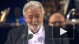 Девять женщин обвинили певца Пласидо Доминго в домогател...