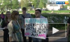 Петербуржцев защитят от гомосексуального террора по Конституции