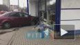 Что произошло в Петербурге 20 ноября: фото и видео