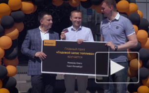 Петербуржец получил годовой запас топлива от Continental