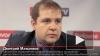 Россиян лишат наличных, в Петербурге выиграют трое