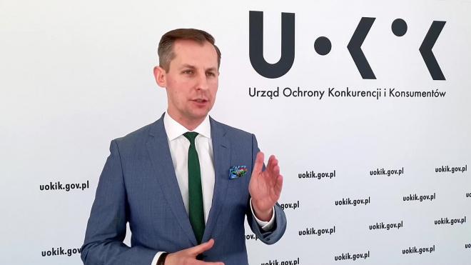 """Польша может оштрафовать """"Газпром"""" на 50 миллионов евро"""