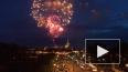 Видео: Небо над Питером осветил салют Победы