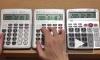 Японец сыграл знаменитую песню Lemon на 3 калькуляторах и сам стал знаменит