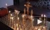 Чистый четверг в 2015 году: приметы, обычаи, четверговая соль вызывают интерес у современных православных