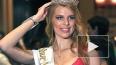 Ирина Алексеева стала победительницей конкурса «Мисс ...