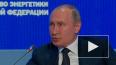 Путин рассказал о смысле предложенных в Конституцию ...