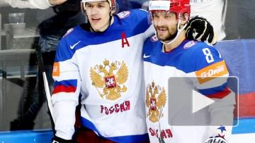 Россия обыграла молодежную сборную Северной Америки