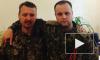 Новости Новороссии: стали известны подробности покушения на Павла Губарева