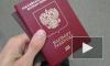 ФМС предлагает россиянам иметь по два загранпаспорта. Эксперт объяснила, зачем это нужно